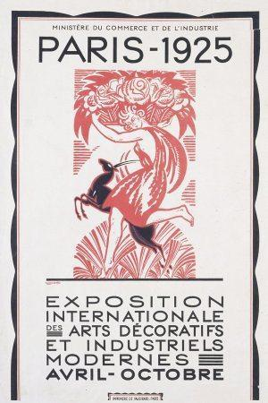 1aff1 expo1925