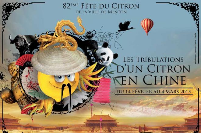 Affiche citron 320x240 v3