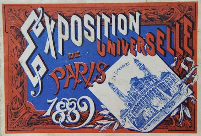 Affiche exposition universelle paris 1889