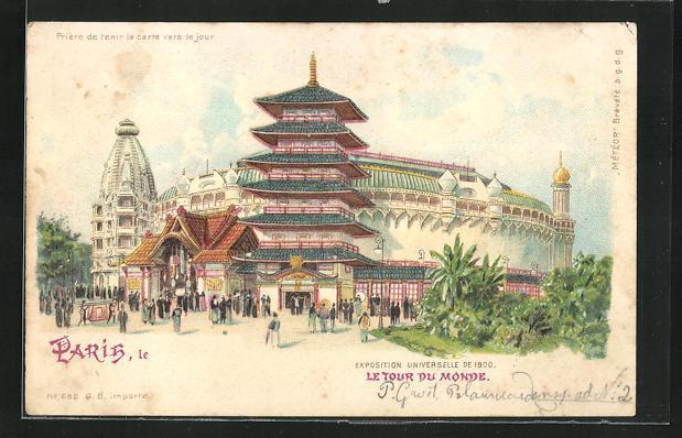 Ak paris exposition universelle de 1900 le tour du monde halt gegen das licht