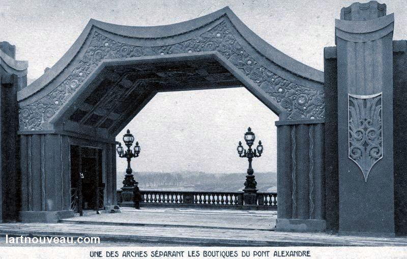 Arche du pont alexandre iii