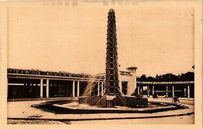 Cpa paris expo 1925 fontaine de lalique et