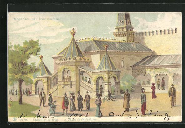 Lithographie paris exposition universelle de 1900 palais de l asie russe halt gegen das licht