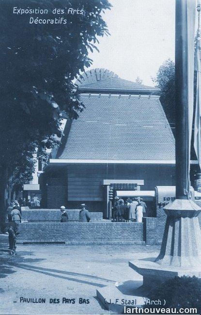 Pavillon des pays bas