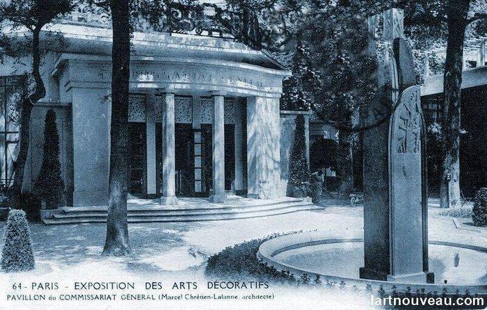 Pavillon du commissariat general