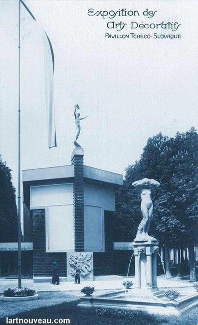 Pavillon tcheco slovaque
